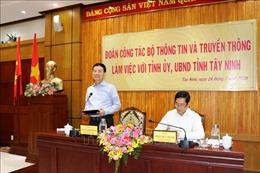 Tây Ninh cần đẩy mạnh chuyển đổi số, chính quyền số gắn với đô thị thông minh