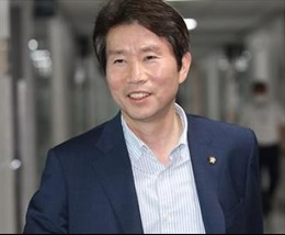 Tân Bộ trưởng Thống nhất Hàn Quốc nhấn mạnh chủ trương đối thoại với Triều Tiên