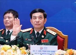 Hội nghị Tư lệnh lực lượng quốc phòng các nước ASEAN lần thứ 17