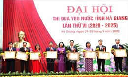 Phó Chủ tịch nước dự Đại hội thi đua yêu nước tỉnh Hà Giang lần thứ VI