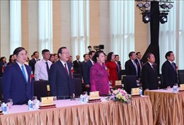 Chủ tịch Quốc hội dự Đại hội Thi đua yêu nước Văn phòng Quốc hội lần thứ IV