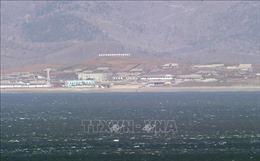 Hàn Quốc đề nghị Triều Tiên điều tra thêm vụ bắn chết một quan chức