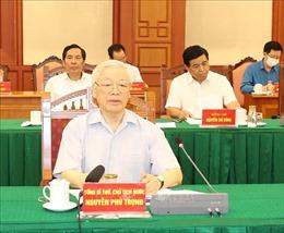 Tổng Bí thư, Chủ tịch nước Nguyễn Phú Trọng chủ trì phiên họp Tiểu ban Văn kiện Đại hội XIII của Đảng
