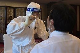 Trung Quốc ghi nhận 8 ca mắc COVID-19, đều là ca nhập cảnh