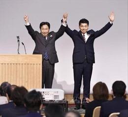 Đảng Dân chủ Lập hiến Nhật Bản ra mắt ban chấp hành mới