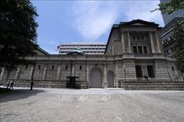 Triển vọng Nhật Bản duy trì chính sách tiền tệ siêu nới lỏng