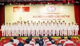 Bầu Đoàn đại biểu Đảng bộ Công an Trung ương dự Đại hội XIII của Đảng