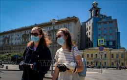 Thủ đô Moskva (Nga) áp dụng học trực tuyến cho nhiều học sinh