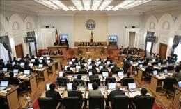 Quốc hội Kyrgyzstan bỏ phiếu hoãn bầu cử