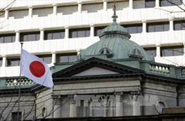 Nhật Bản khẳng định chưa có kế hoạch phát hành tiền điện tử