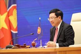Tăng cường hợp tác thu hẹp khoảng cách phát triển trong ASEAN