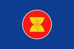 Hội nghị Quan chức cao cấp ASEAN về môi trường hướng tới hệ sinh thái bền vững
