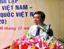 Họp mặt kỷ niệm 90 năm Ngày thành lập Mặt trận Dân tộc thống nhất Việt Nam