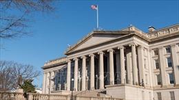 Mỹ trừng phạt các thực thể, cá nhân liên quan đến Cuba, Nicaragua