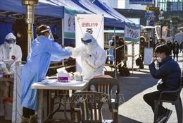 Hàn Quốc đặt mục tiêu tiêm vaccine phòng COVID-19 cho hơn 60% dân số
