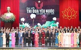 Ngày mai 10/12, khai mạc Đại hội Thi đua yêu nước toàn quốc lần thứ X