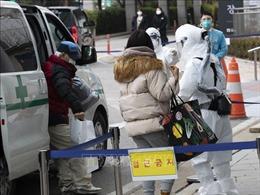 Hàn Quốc siết chặt biện pháp phòng dịch COVID-19 trước thềm năm mới 2021