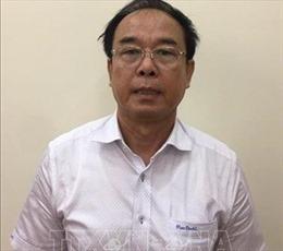 Dự kiến ngày 16/9, TP Hồ Chí Minh đưa ra xét xử bị cáo Nguyễn Thành Tài và đồng phạm