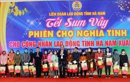 Tặng 450 suất quà Tết cho công nhân lao động khó khăn tỉnh Hà Nam