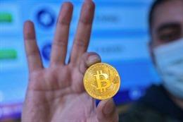 Bitcoin duy trì đà tăng giá kỷ lục