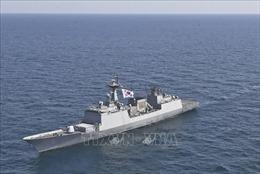 Xác minh sự việc liên quan đến việc Iran bắt giữ tàu chở dầu Hàn Quốc