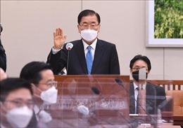 Hàn Quốc lạc quan về triển vọng hợp tác với Mỹ trong hồ sơ hạt nhân Triều Tiên