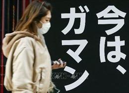 Nhật Bản dỡ bỏ trước thời hạn tình trạng khẩn cấp tại 6 tỉnh
