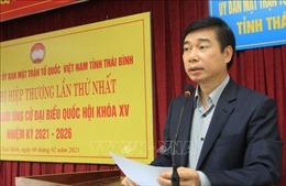 Hội nghị hiệp thương lần một về bầu cử Quốc hội và HĐND tỉnh Thái Bình