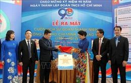 Ra mắt cuốn Lịch sử Đoàn Thanh niên Cộng sản Hồ Chí Minh tỉnh Lào Cai