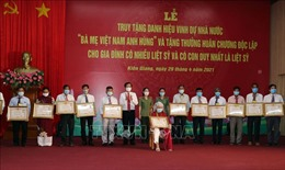 Kiên Giang tổ chức lễ truy tặng danh hiệu Bà mẹ Việt Nam anh hùng