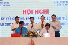 TP Hồ Chí Minh: Khám tầm soát bệnh nghề nghiệp cho 27.200 lao động