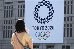 Nhật Bản hủy buổi kiểm tra môn bóng nước thi đấu tại Olympic Tokyo