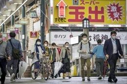 Nhật Bản thêm 7.000 ca mắc COVID-19 trong một ngày