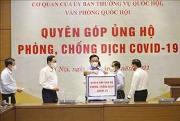 Văn phòng Trung ương Đảng, Văn phòng Chính phủ, Văn phòng Chủ tịch nước ủng hộ phòng, chống dịch