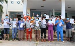 Phú Yên: Thêm 16 bệnh nhân được chữa khỏi COVID-19