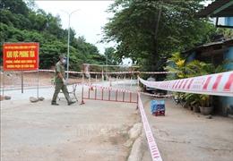 Phú Yên: Giãn cách xã hội thành phố Tuy Hòa từ 0 giờ ngày 15/7