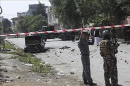 Chính phủ Afghanistan ban bố giới nghiêm nhằm ngăn đà tiến của Taliban
