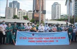Ngành y tế TP Hồ Chí Minh tri ân các lực lượng hỗ trợ chống dịch