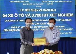 Đồng Nai tiếp nhận 4 xe tải và 3.700 bộ kit test nhanh