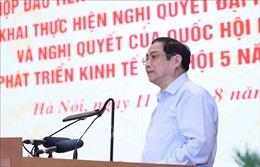 Chính phủ nhiệm kỳ 2021-2026 họp phiên đầu tiên triển khai thực hiện Nghị quyết của Đảng và của Quốc hội