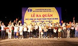 Lai Châu chi viện lực lượng y tế hỗ trợ TP Hồ Chí Minh chống dịch COVID-19
