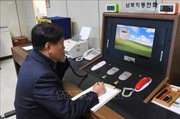 Hàn Quốc kêu gọi nối lại đối thoại liên Triều