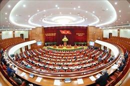 Thông báo Hội nghị lần thứ tư, Ban Chấp hành Trung ương Đảng khóa XIII