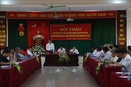 Hà Nội lấy ý kiến góp ý về việc thí điểm quản lý theo mô hình chính quyền đô thị