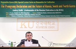 Nga nhấn mạnh việc giải quyết vấn đề hạt nhân Triều Tiên trong khuôn khổ đàm phán 6 bên