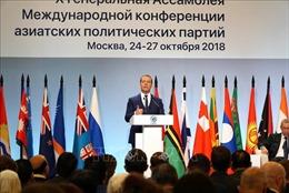 Hội nghị Quốc tế các chính đảng châu Á đề cao vai trò và tầm quan trọng hợp tác