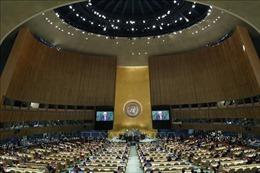 Năm nước tuyên bố không ký Hiệp ước Cấm vũ khí hạt nhân