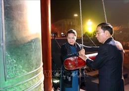 Tưởng niệm 60 liệt sỹ Đại đội thanh niên xung phong 915 hy sinh trong đêm Noel