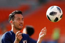Thủ quân đội tuyển bóng đá Olympic Nhật Bản hy vọng khán giả được vào sân