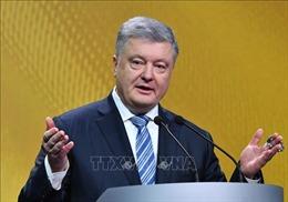 Chương trình hợp tác Ukraine - NATO 2019